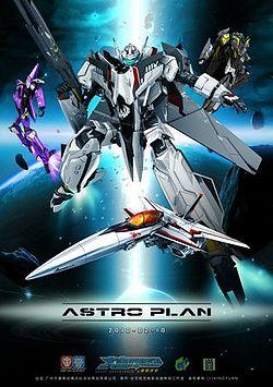 astro plan.jpg