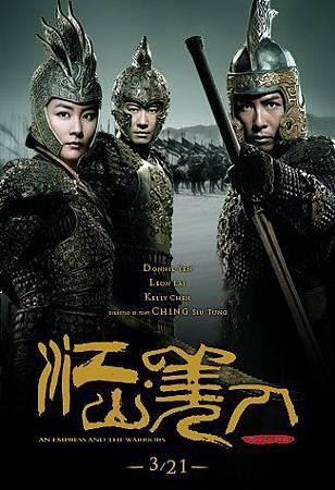 english poster 2.jpg