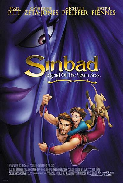 Sinbad Legend of the Seven Seas.jpg