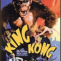 King Kong 1933.bmp