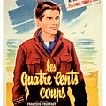 The 400 Blows 1959.jpg