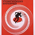 Vertigo 1958.jpg