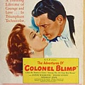 The Life And Death Of Colonel Blimp 1943.jpg