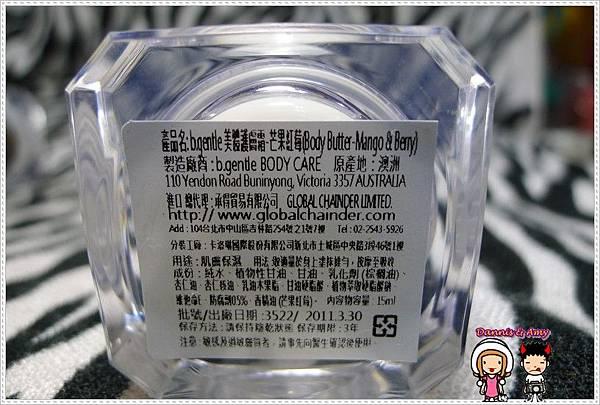 P1360800