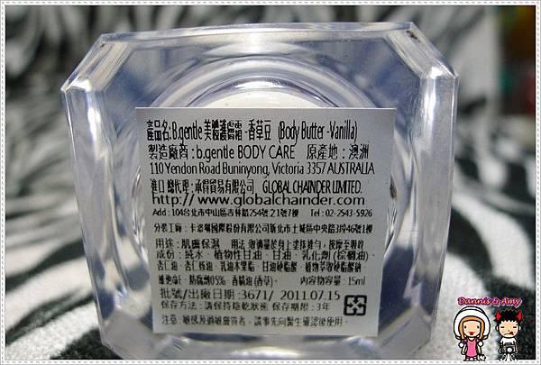 P1360803