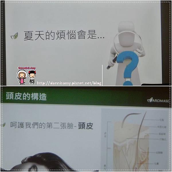 艾瑪絲AROMASE5α高效控油洗髮精 (5)