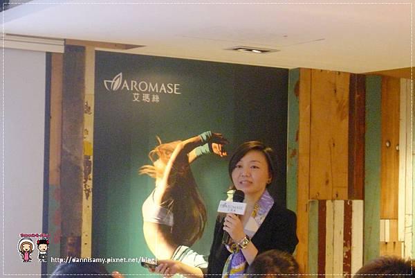 艾瑪絲AROMASE5α高效控油洗髮精 (20)