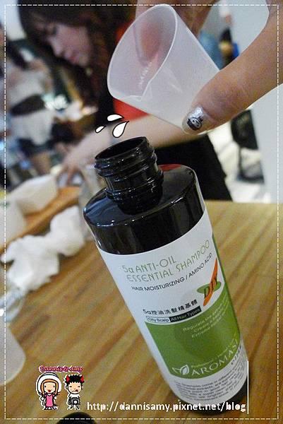 艾瑪絲AROMASE5α高效控油洗髮精 (29)