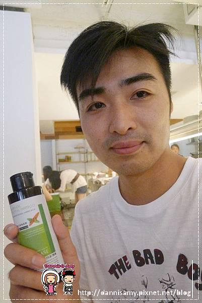 艾瑪絲AROMASE5α高效控油洗髮精 (30)