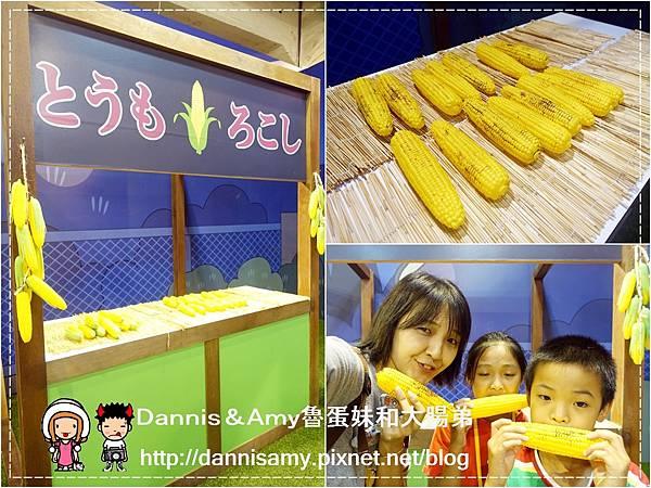櫻桃小丸子學園祭-25週年特展 (10)