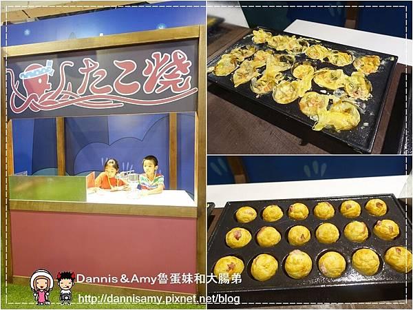 櫻桃小丸子學園祭-25週年特展 (11)