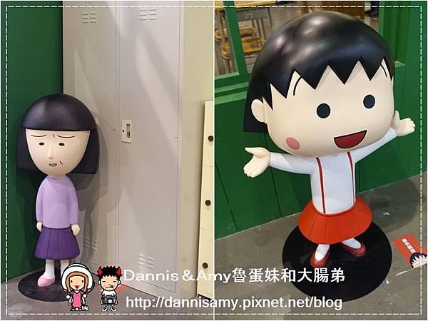 櫻桃小丸子學園祭-25週年特展 (19)