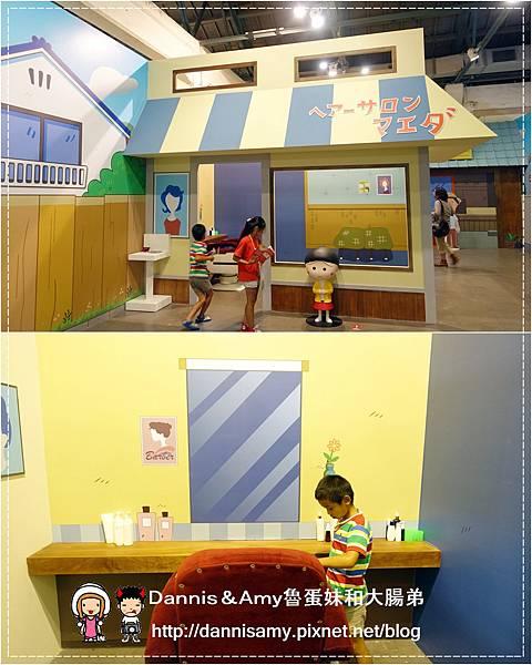 櫻桃小丸子學園祭-25週年特展 (20)