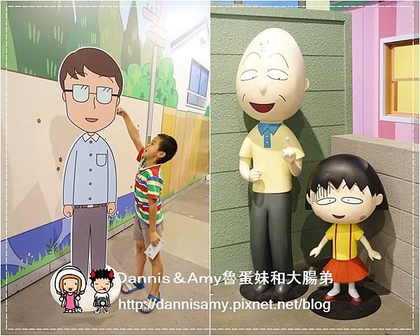櫻桃小丸子學園祭-25週年特展 (21)