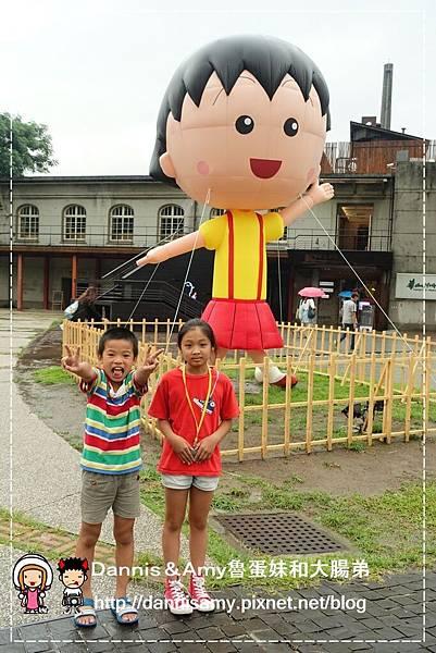 櫻桃小丸子學園祭-25週年特展 (23)