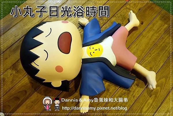 櫻桃小丸子學園祭-25週年特展 (40)
