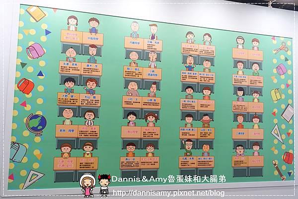 櫻桃小丸子學園祭-25週年特展 (46)