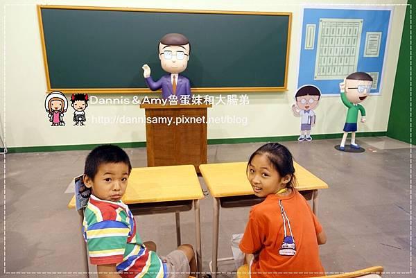 櫻桃小丸子學園祭-25週年特展 (47)