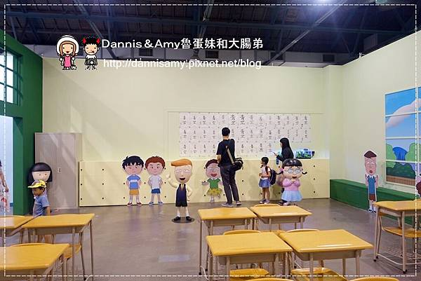 櫻桃小丸子學園祭-25週年特展 (48)