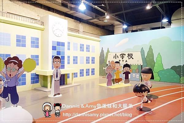 櫻桃小丸子學園祭-25週年特展 (54)