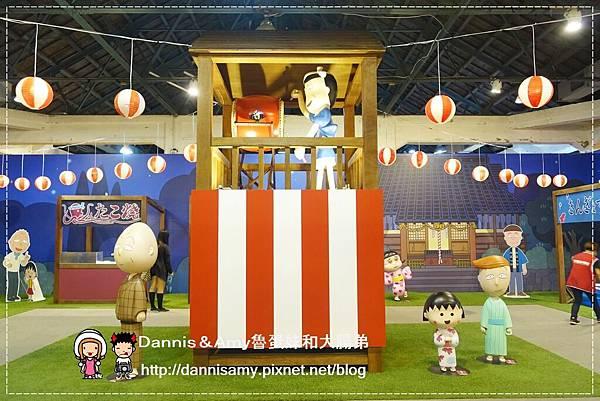 櫻桃小丸子學園祭-25週年特展 (56)