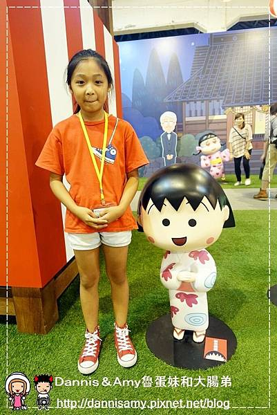 櫻桃小丸子學園祭-25週年特展 (60)
