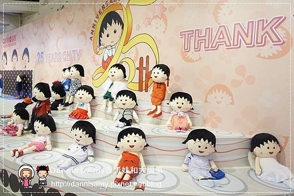 櫻桃小丸子學園祭-25週年特展 (61)