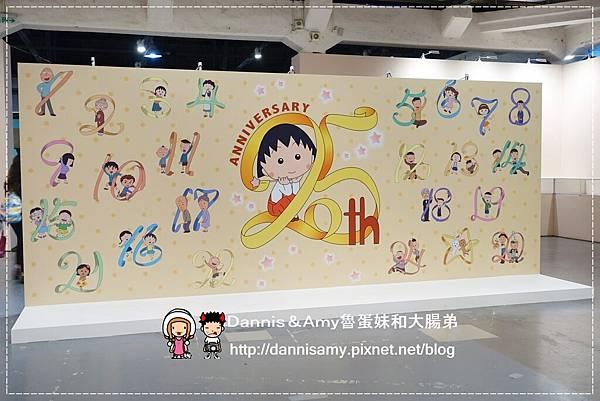 櫻桃小丸子學園祭-25週年特展 (62)
