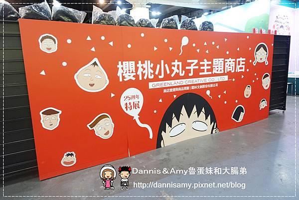 櫻桃小丸子學園祭-25週年特展 (68)