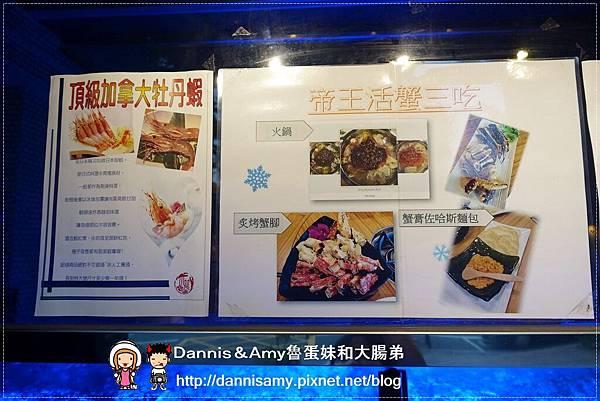 竹北川筵活蟹海鮮餐廳 (7)