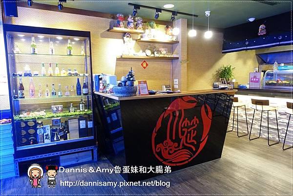 竹北川筵活蟹海鮮餐廳 (8)