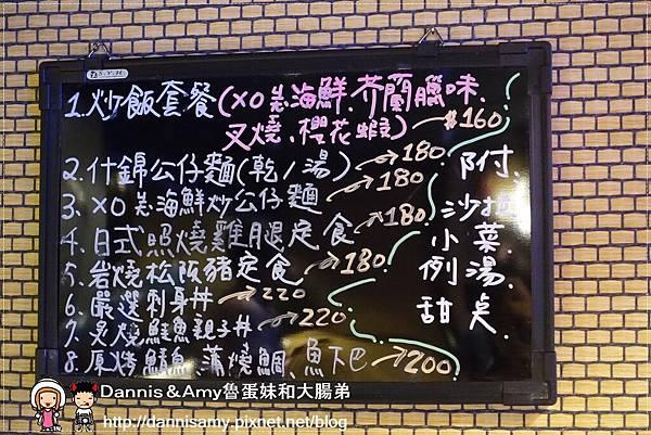 竹北川筵活蟹海鮮餐廳 (9)