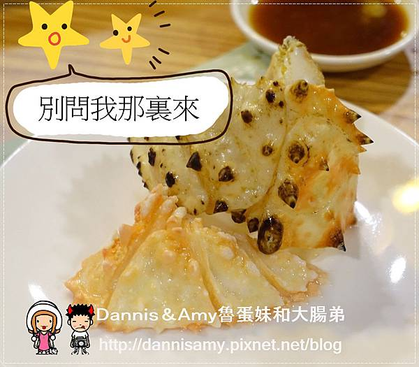 竹北川筵活蟹海鮮餐廳 (29)_副本