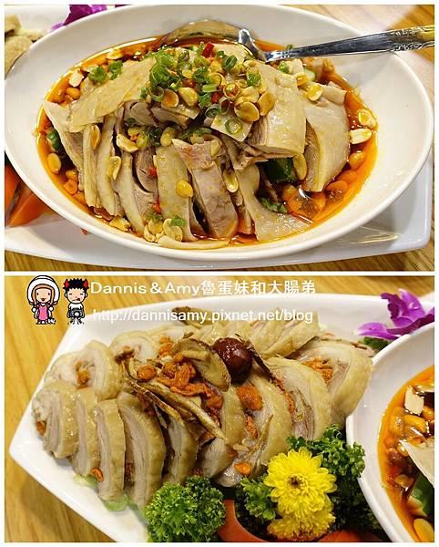 竹北川筵活蟹海鮮餐廳