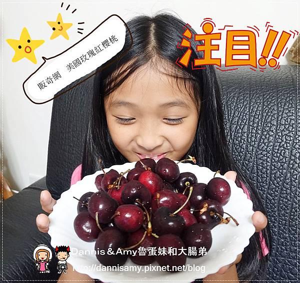 販奇網 Rose美國玫瑰紅櫻桃 (18)_副本