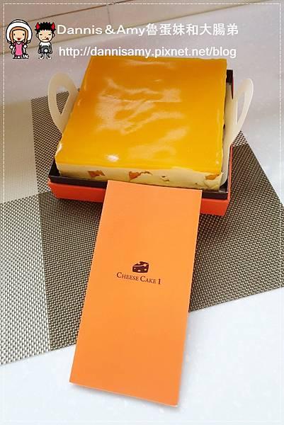 CheeseCake1夏季專屬曼波五號起司蛋糕  (13)