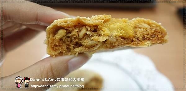 鴻鼎菓子【臻典風華】豆你愛心 愛心堅果塔 桃喜酥 (1)