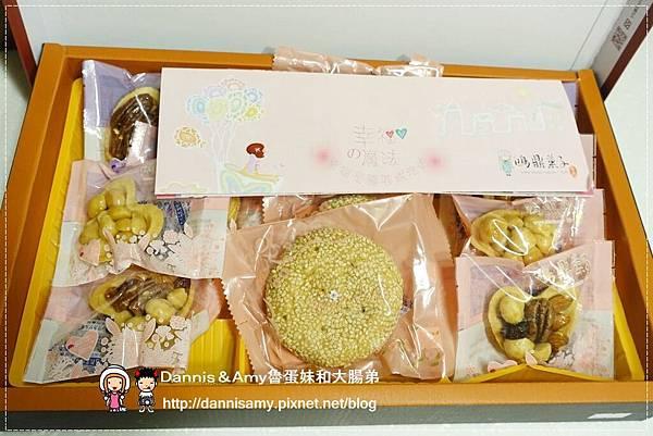 鴻鼎菓子【臻典風華】豆你愛心 愛心堅果塔 桃喜酥 (4)