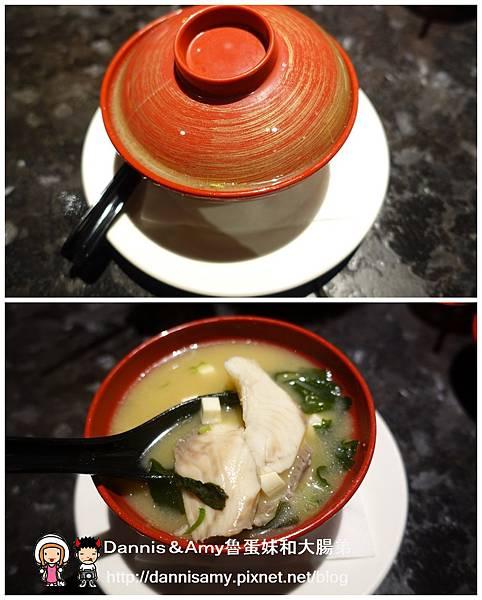 紐約.新和食-壽司窩SUSHI VOGUE (2)