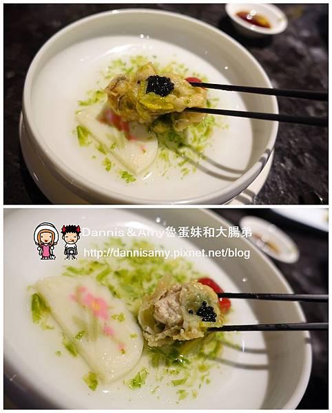 紐約.新和食-壽司窩SUSHI VOGUE (4)