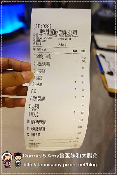 紐約.新和食-壽司窩SUSHI VOGUE (71)