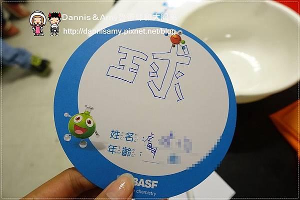 2015年BASF巴斯夫小小化學家 (21)