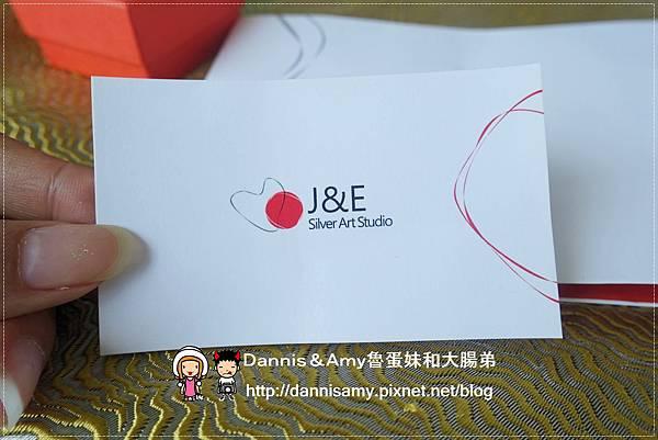J&E真心一世手工銀飾 (1)
