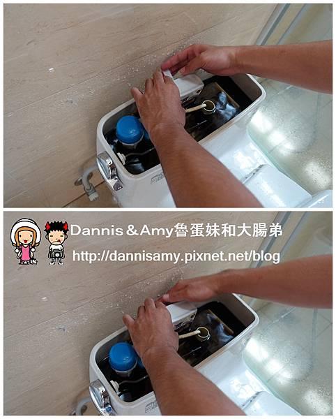 愛馬寶 |馬桶定量芳香潔護露 (1)