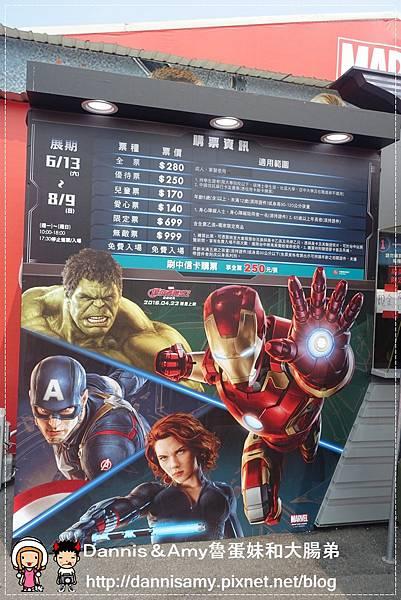 MARVEL漫威超級英雄特展 (7)