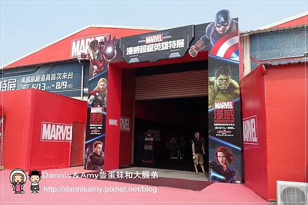MARVEL漫威超級英雄特展 (9)