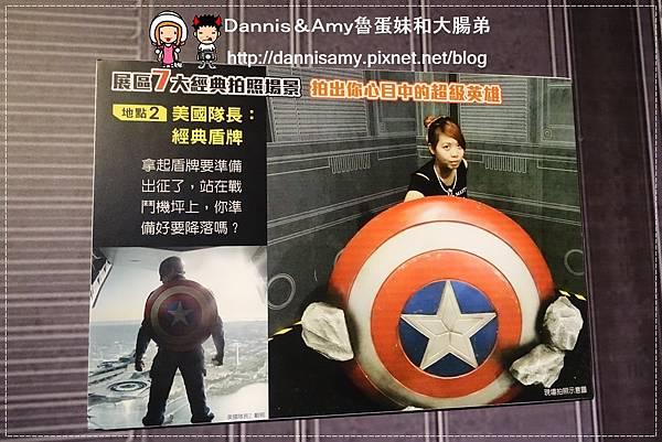 MARVEL漫威超級英雄特展 (23)