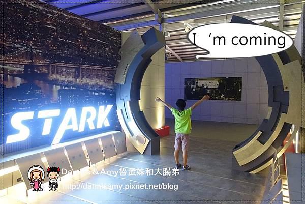 MARVEL漫威超級英雄特展 (38)