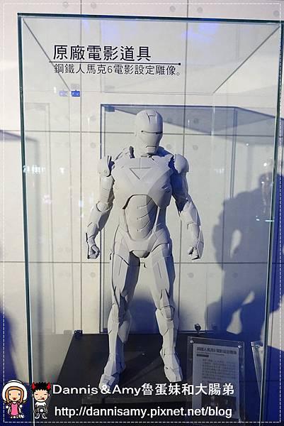MARVEL漫威超級英雄特展 (41)