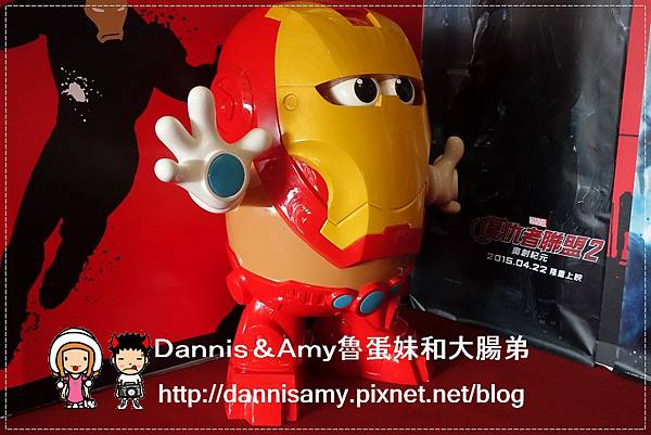 MARVEL漫威超級英雄特展 (62)